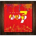 Banda Art7