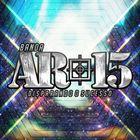 Banda Ar-15
